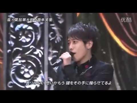 迷宫ラブソング FNS歌謡祭 - YouTube