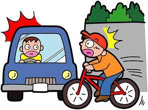 交通事故にあった時、相手の対応