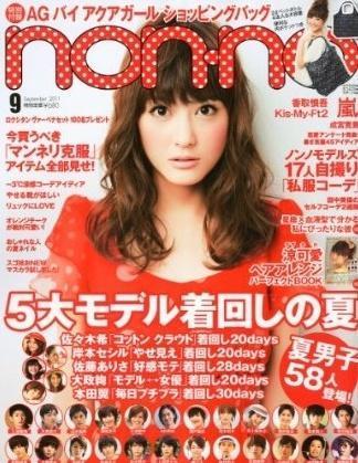 長谷部誠の結婚報道に女性ファンが動揺 佐藤ありさにバッシングも