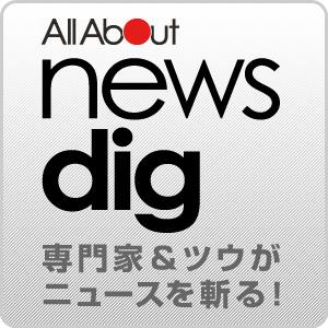 最近のドラマ『相棒』がどうもツマラナイ理由 | All About News Dig(オールアバウト ニュースディグ)