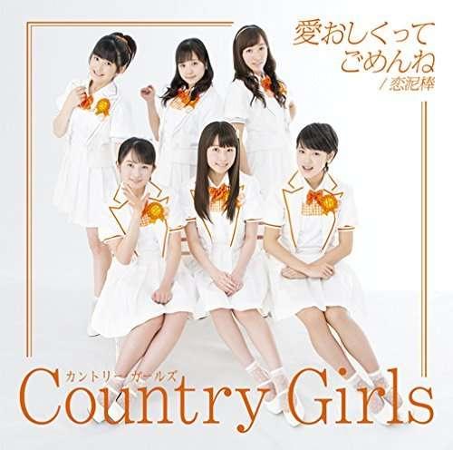 オリコンデイリー CDシングルランキング 2015年03月26日付 | ORICON STYLE