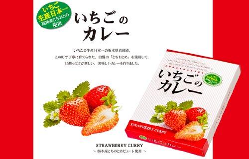 食事?スイーツ?衝撃の「苺つけ麺」、麺屋武蔵で限定販売