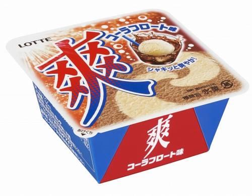 「爽」にコーラフロート味登場、炭酸が感じられるようなアイスに。 | Narinari.com