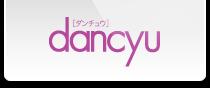 ガンバレ! ニッポンの食 : dancyu(プレジデント社)