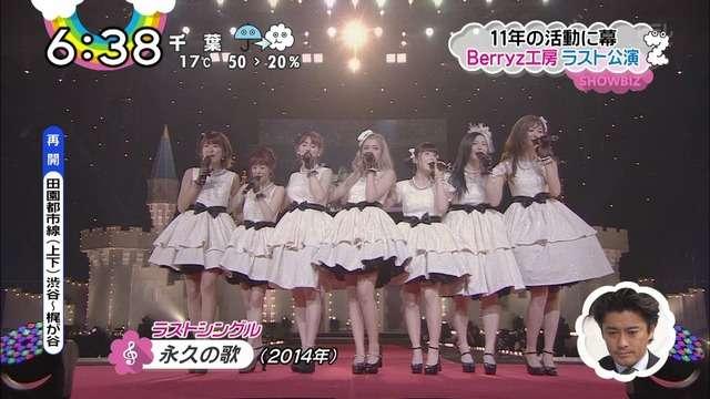 【画像まとめ】「Berryz工房ラストコンサート2015」芸能ニュース : ハロプロキャンバス