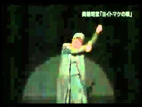 紅白2012「ヨイトマケの唄」美輪明宏 - YouTube