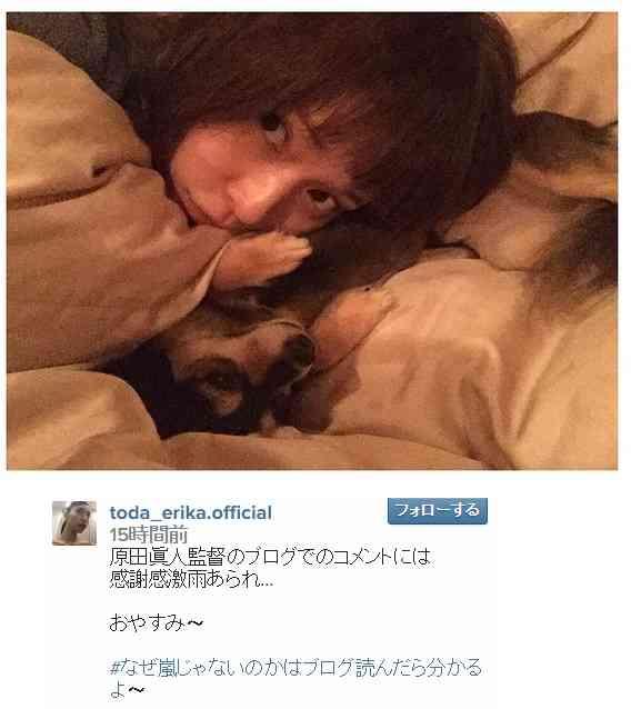 戸田恵梨香、自身を擁護した原田監督に感謝。ファンからは激励のコメントが続々。