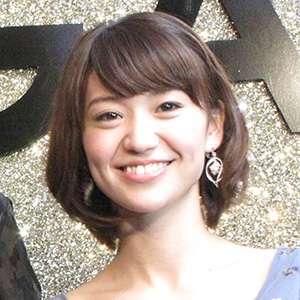 大島優子の優秀助演女優賞に「違和感しかない」と辛口な指摘