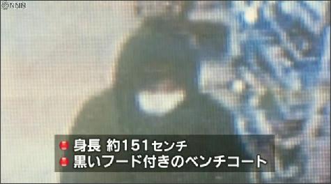 「コンビニで午前1時半頃、飲み物を買う男児の姿が確認され…」小6男児が行方不明(石川県)