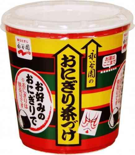 好きなおにぎり(別売り)を入れてお湯を注ぐだけ♪永谷園『おにぎり茶づけ』が新発売!