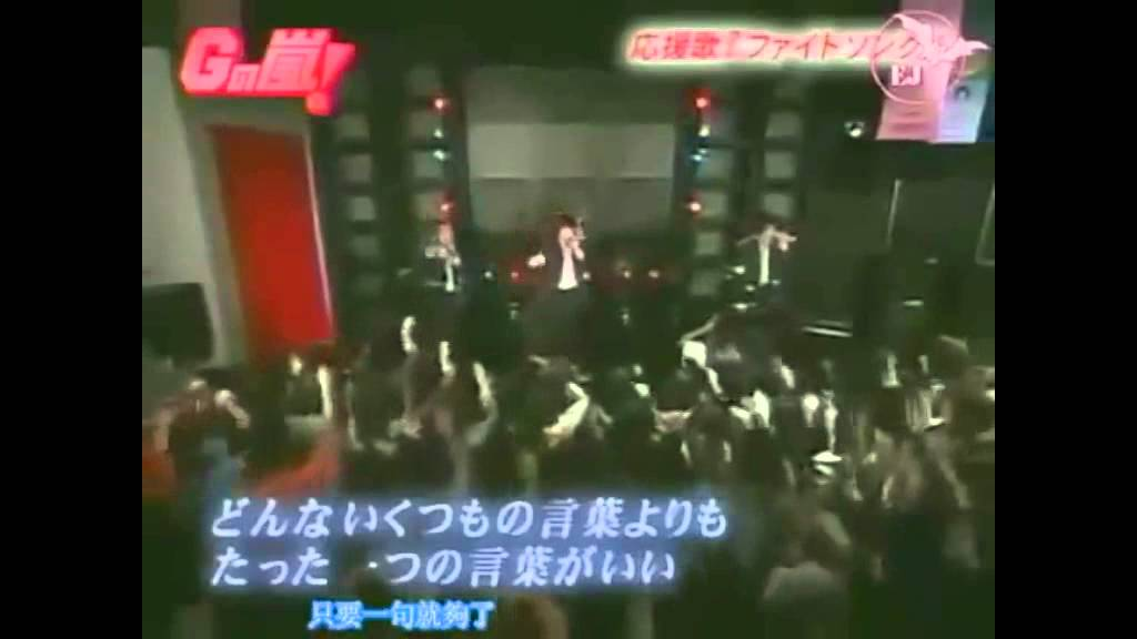 ファイトソング - YouTube