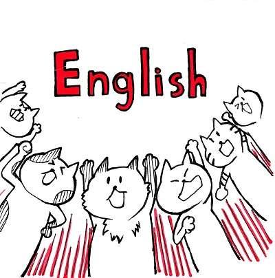 第二外国語、何とりましたか?