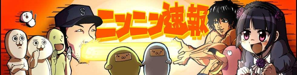 ニンニン速報:【ワロタ】 外人「Gacktは日本人の平均的な顔」