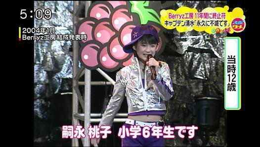 Berryz Koubou[Oha!4 NEWS LIVE]part2 - Dailymotion動画