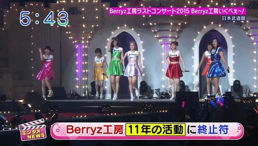 Berryz Koubou[abc]The Last Concert - Dailymotion動画