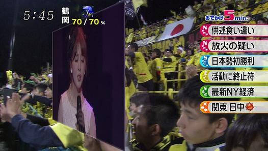 Berryz Koubou[Oha!4 NEWS LIVE]part4 - Dailymotion動画