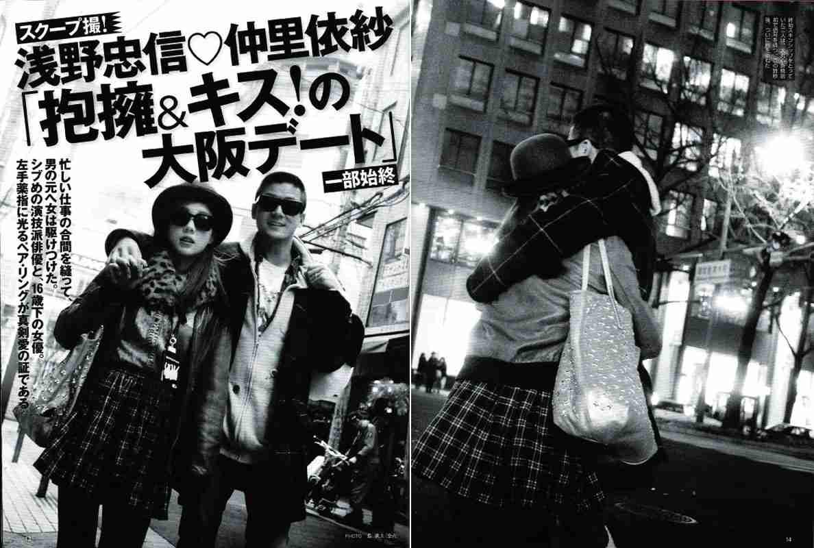 中尾明慶、妻・仲里依紗とデート中に元婚約者と鉢合わせで逃走