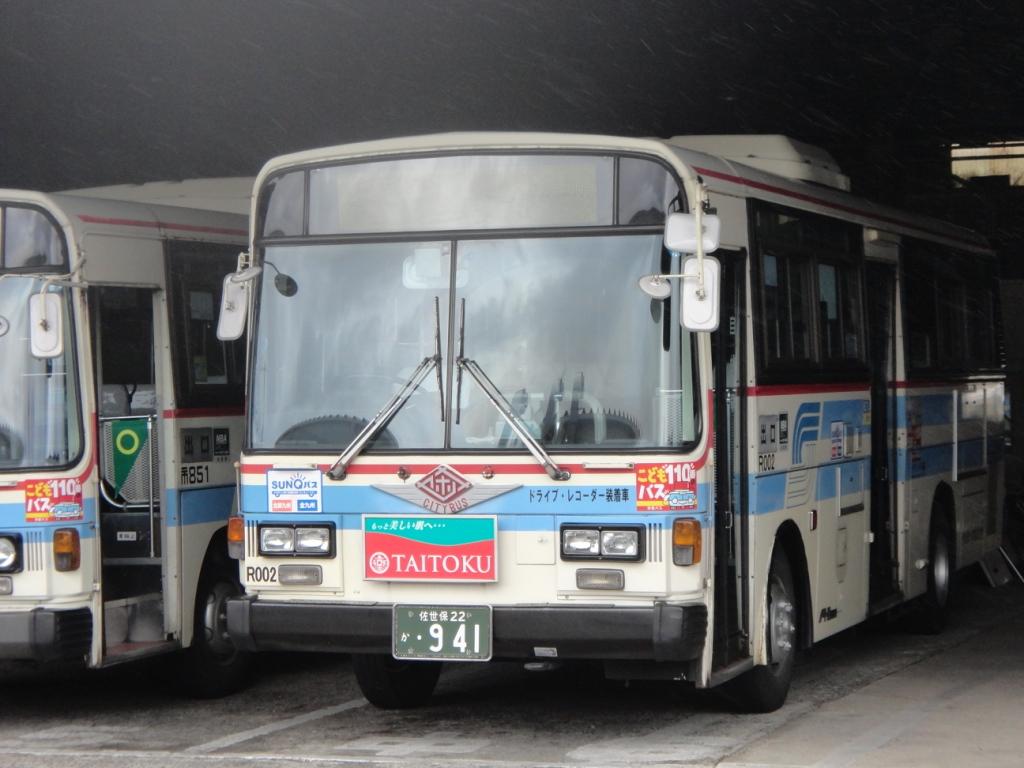 「早く降りろ。業務妨害になる」「死ね」させぼバスの運転手が女性に暴言(長崎)
