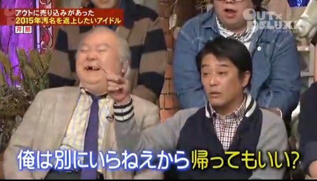 坂上忍、共演した芹那に辛らつ発言を連発「帰ってもいい?」