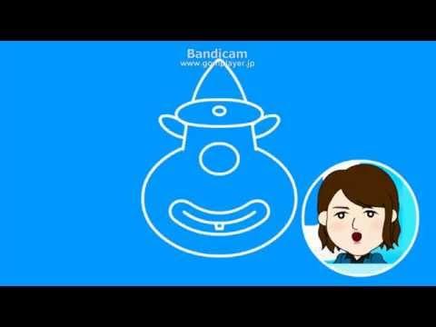 おはようハクション大魔王~小熊アナが歌う!魔王の絵描き歌~ - YouTube