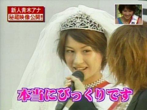 青木裕子、孤独な女子アナ時代を告白「トイレでご飯」「週刊誌アナだった」