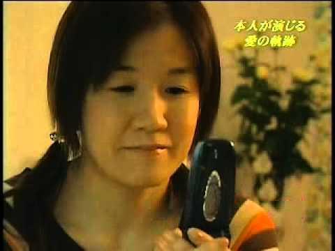 谷亮子結婚式 - YouTube
