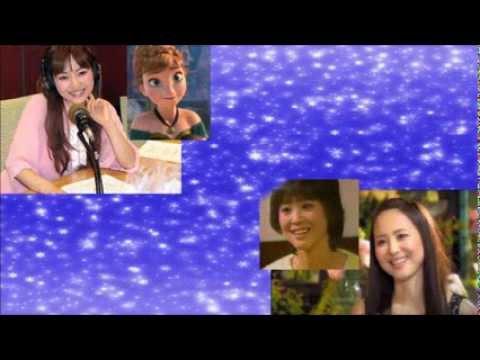 「アナと雪の女王」神田沙也加×松田聖子 2011年・親子対談 - YouTube