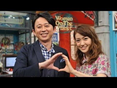 有吉弘行 AKB48 大島優子のMCにブチ切れダメ出し 2014/11/23 SUNDAY NIGHT DREAMER Woman on the planet 有吉AKB共和国 - YouTube