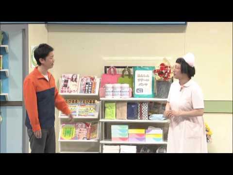 よしもと新喜劇「スチ子の恋愛病棟24時」 - YouTube