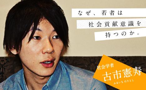 長嶋一茂「ワイドナショー」で社会学者・古市憲寿氏と険悪な雰囲気に