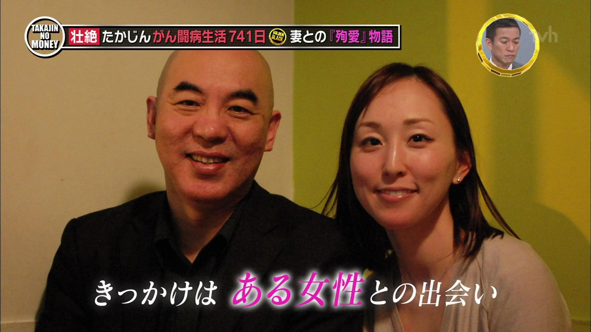 百田尚樹も一緒に!さくら夫人がやしきたかじんさんの遺産寄付先に放棄を要求していた