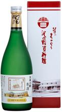 沢の鶴株式会社 | 酒蔵ツーリズム