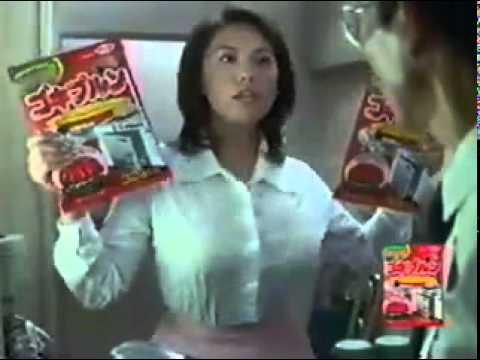 【懐CM】アース ゴキプルン - YouTube