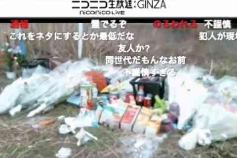 川崎中1殺害「ここが犯人の自宅らしいよ」実名さらしネット中継、どんな問題がある? (弁護士ドットコム) - Yahoo!ニュース
