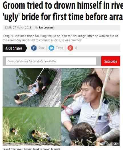 挙式当日に初対面。花嫁の外見に失望した花婿、自殺を図る。(中国)
