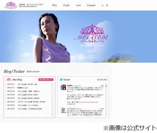 浅田舞の胸「結構使われてる」、揉んで確認した柳原可奈子が感触表現。 | Narinari.com