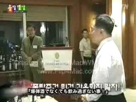 【字幕】韓国人、日本大使を公衆の面前で侮辱 - YouTube