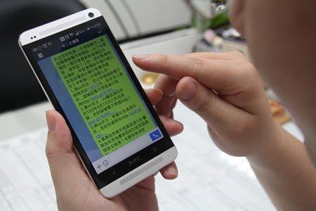 台湾、政府機関のLINE使用を禁止に。セキュリティーを懸念 : IT速報