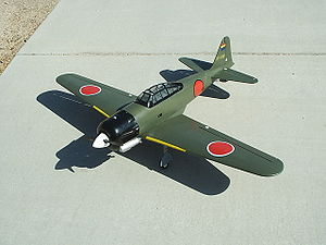 零式艦上戦闘機に関連する作品の一覧 - Wikipedia