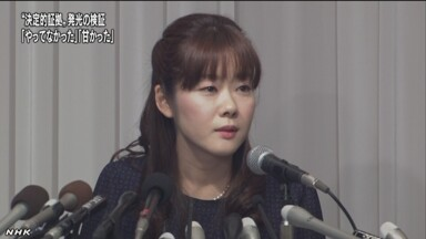 """小保方氏""""STAPの確認十分でなかった"""" NHKニュース"""