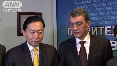 鳩山元総理「クリミア移住も検討」 旅券没収の声に(テレビ朝日系(ANN)) - Yahoo!ニュース