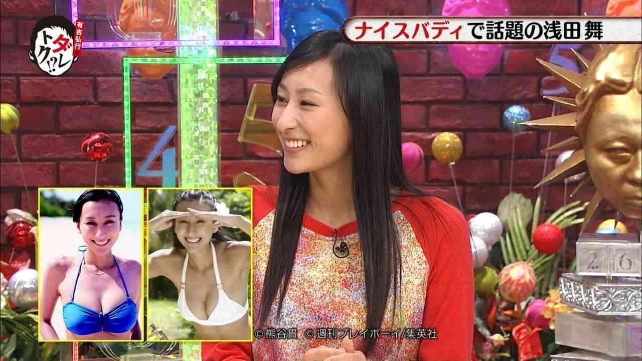 浅田舞の胸「結構使われてる」、揉んで確認した柳原可奈子が感触表現