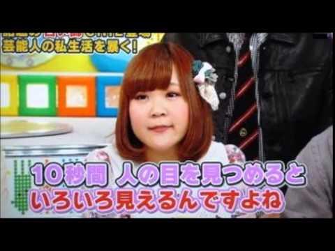 有吉毒舌 スピリチュアル女子大生CHIE【アイツこんなこと言ってました】 - YouTube