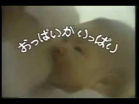 おっぱいがいっぱい【ひらけ!ポンキッキ】 - YouTube