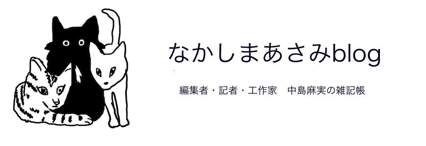 ごはんレシピ】胡椒めし