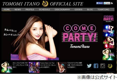 板野友美がネット記事に悲しむ、映画宣伝を例に「事実と違うことが…」。 | Narinari.com
