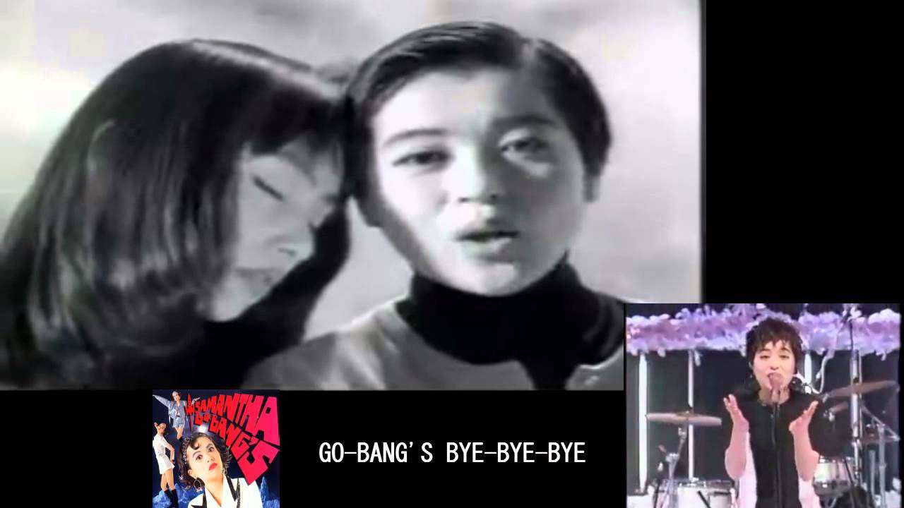 GO BANG'S  「BYE-BYE-BYE」-1991 - YouTube