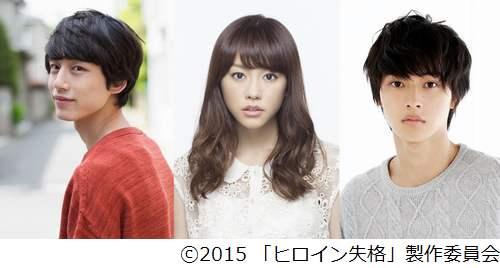 25歳桐谷美玲が最後の学生服、映画「ヒロイン失格」で坊主頭や変顔も。 | Narinari.com