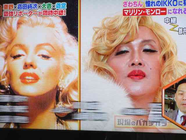 浅田舞VS小嶋陽菜、平成の「和製マリリン・モンロー」はどっちだ!?