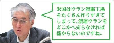 日米原子力協定の真相とは?「日本はなんとしても自力で核兵器をつくる力を身につけておきたいと思ったわけです」~第31回小出裕章ジャーナル | 独立系ラジオ番組・ラジオフォーラム